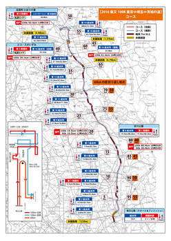2016shiba_course_map.jpg