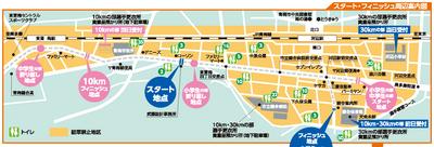 52回参加案内2_周辺地図.png