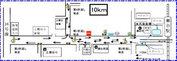 コース図1.png