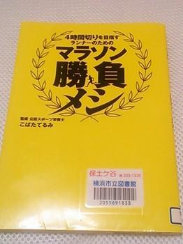 NCM_0304.JPG