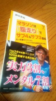 NCM_0504.JPG