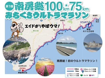 map_minamiboso.jpg